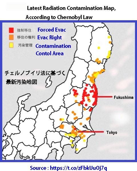 最新関東汚染地図画像